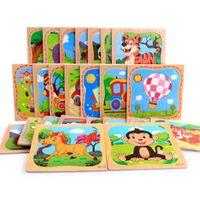 Motif en bois Puzzle 3D Blocks Jouets Reconnaissez Animaux circulation Outils classiques d'éducation Intelligence Jouets développement pour TNT gratuite Enfants