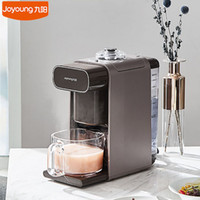 Novo Joyoung Unmanned Soymilk Maker Smart Multifunction Juice Coffee Soybean Maker 300ml-1000ml Blender para escritório em casa