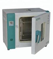 Laborbedarf (110V) Kultivieren Dual-Zweck-PID-Controller erzwungene Luft-Trocknungskasten für Schulwissenschaftlabor