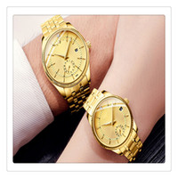 New Highgrade Sorts Herrenuhr Quartz Steel Band Wasserdichte Kalenderuhr Cx 069 Gold White Face Party