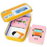 Baby Enlightenment Early educational toys Kids Cognitive Car...