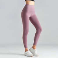 New autumn nude yoga pants Hips slimming fitness pants Runni...