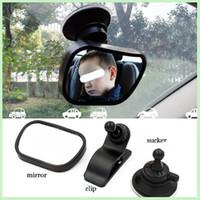 2 인치 1 베이비 안전 관찰 용 거울 흡입 컵과 클립으로 360도 회전 가능