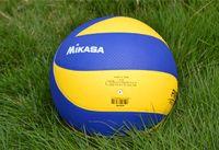 ميكاسا MVA200 الكرة الطائرة المهنية داخلي الكرة الطائرة الكرة الالعاب الاولمبية مباراة تدريب الكرة الطائرة الحجم 5 للطالب
