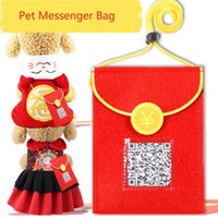 New Year Red Envelope can be Adjusted Diagonally Across Pet ...