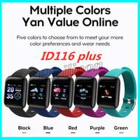 Yeni Varış ID116 ARTı Akıllı Kalp Hızı ile Akıllı Bilezik Watchband Spor Izci Kan Basıncı Bileklik PK ID115 artı M3 M4 115 artı