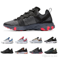 Newest Solar Red React Element 55 Total Orange Men Running S...