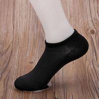Mens Stylist Calzini donne degli uomini di alta qualità calze sportive Mens Stylist sport di pallacanestro calzino adolescenti Socks