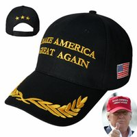 NEW Make America Great Again Hat Donald Trump 2020 Republican Adjustable Red Cap