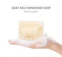 천연 순수 100g 염소 우유 보습 핸드 메이드 비누 바디 케어 클렌징 에센셜 오일 비누 아기 비누
