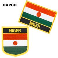 Drapeau du Niger Livraison Fer à broder sur Patch 2pcs par Set PT0142-2