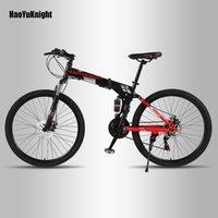 자전거 자전거 성인 댐핑 산악 자전거 더블 디스크 브레이크 한 바퀴 오프로드 스피드 접이식
