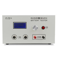 EBC-B20H 12-72 فولت 20a بطارية ليثيوم الرصاص الحمضية اختبار قدرة التفريغ برامج الكمبيوتر عبر الإنترنت دعم شاحن خارجي