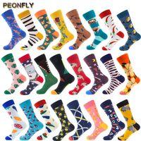 Erkekler Çorap Pamuk Komik Ekip Çorap Karikatür Hayvan Köpek Desen Mutlu Çorap Noel Hediyesi Için Yenilik Sokken 2 adet = 1 pairs