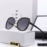luxury cc brand sunglasses Polarizing sunglasses polaroid hd lens true color coating fashion trend 5 color selection