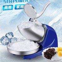 Коммерческой milktea магазин электрического льда Бритва машины цена снег конус производитель бритье лед дробилка машина для продажи