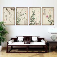 Vintage Art Китайский стиль Meilan Бамбук и письма Плакат для печати Главная Холст Картина Картина Wall Art Decoration Customized