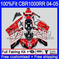 Инжектор + бак для HONDA CBR 1000RR 04-05 CBR 1000 RR 2004 2005 275HM.49 CBR1000 RR CBR1000RR 04 05 OEM Корпус капот синий красный обтекатели обвес