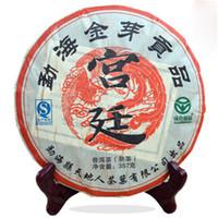 12 oz Yunnan original Ripe 357 g Puer gâteau Shu Pu-erh Meng Hai royale Cha