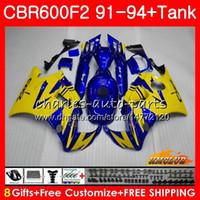 Кузов + бак для HONDA CBR 600F2 CBR600FS CBR 600 FS F2 91 92 93 94 40HC.26 600cc CBR600 F2 CBR600F2 1991 1992 1993 1994 обтекателя Синий желтый