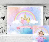 어린이 생일 파티 레인보우 골드 혼 사진 배경 베이비 샤워 사진 배경 촬영 부스에 대한 꿈 7x5ft 유니콘 배경 화면