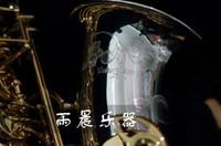 YANAGISAWA WO37 Alto Eb Pirinç Saksafon Müzik Aletleri Nikel Gümüş Kaplama Yüzey Altın Vernik Anahtar Case Bemol Yeni Geliş Sax
