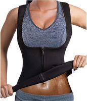 FY8081 النساء الهيئة المشكل الخصر التخسيس الجسم المشكل حزام أحزمة الخصر السيطرة الحازمة المدرب زائد حجم Shapewear لياقة ورياضة