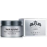 2019 Mofajang воск для волос для укладки волос Mofajang помада сильный стиль восстановление помады воск большой скелет зализанный 120 шт. / картонная коробка 7 цветов