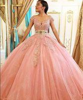 블러쉬 핑크 레이스 페르시 크리스탈 Quinceanera Prom Dresses Sheer Neck Ball Gown Sparkly 저녁 파티 달콤한 16 드레스