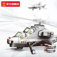 2020 Small particle military fighter model building block to...