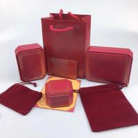 쥬얼리 세트 상자 빨간색 CA 편지 목걸이 팔찌 귀걸이 반지 상자 먼지 가방 선물 가방 (상점 품목 판매 일치, 개인 판매되지 않음)