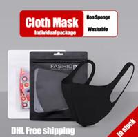 Auf Lager Versand Waschbar wiederverwendbare Einzelpackungen Designer Gesichtsmaske für Erwachsene Maske Gesichtsmasken Luftverschmutzung DHL-freies