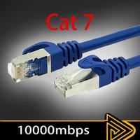 كابل إيثرنت CAT7 لان كيبل UTP CAT7 RJ45 شبكة الكابل 2M / 3M / 5M التصحيح الحبل لأجهزة الكمبيوتر المحمول راوتر الشبكة RJ45