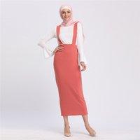 Mulheres Muçulmanas Pacote Hip Longo Sling Saia Botão Cor Sólida Magro Saia Lápis Moda Ramadan Adoração Serviço Vestuário Islâmico