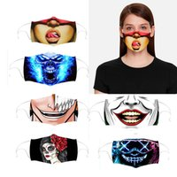 Washable Expression Skull Mask Adult Retractable Hanging Ear...