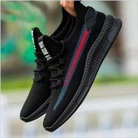 Hot Sale 2020 printemps gros nouvelles chaussures pour hommes tendance chaussures de sport casual chaussures pour modèles S-explosion contre-frontière hommes en cours d'exécution fabricants