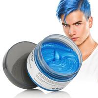 DHL Mofajang Воск для волос для укладки волос Mofajang Pomade Сильный стиль Восстанавливающий Pomade Wax Большой скелет Slicked 120 шт. / Картонная коробка 7 цветов.