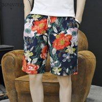 Board Shorts Men Loose Beach Printed Simple Soft Trendy Dail...