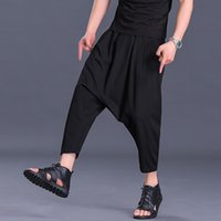 2019 new summer men' s fashion casual pants men' s l...