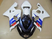 Инъекции Обтекатель обвес для SUZUKI GSXR600 750 04 05 GSXR 600 GSXR 750 K4 2004 2005 Полный бак крышка обтекатели кузова + подарки