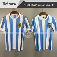 978 1986 Argentina Soccer Jersey Versão Retro 86 78 Casa Maradona Camisetas de futebol