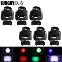 6 teile / los Hallo-Qualität Mini Waschen 7x12 Watt RGBW 4IN1 Quad Led Moving Head Zoom Licht Disco Lichter für DJ Club