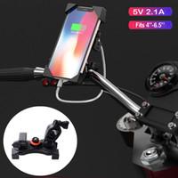 오토바이 휴대 전화 마운트 홀더 조정 가능한 2A USB 충전기 휴대 전화 브래킷 핸들 바 자전거 유니버설 액세서리