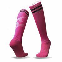 الرجال لا أظهر الجوارب عارضة عالية قص رياضي الجوارب القطنية الرياضة مكافحة زلة سيليكون جورب