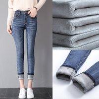 Feminino jeans com forro de lã Slim Fit Inverno cintura alta lápis calças calças quentes Velvet Feminino Aqueça Skinny Jeans Skinny Pant