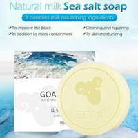 90g 사해 소금 비누는 천연 향료 살균 정화 보습 비누 수제 감기 과정을 만든