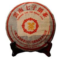 357g Puer maduro torta del té de Yunnan Siete Hijo Negro Puer Té natural orgánico de Puerh viejo árbol Cocido erh del alimento verde Preferido