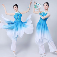 Ancient Chinese Costume Yangko Dance Suit for Women National...