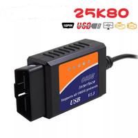 MINI OBDII USB per il multi-brand diagnostica cavo CAN-BUS ELM327 USB V1.5 OBD II Con 25K80 circuito integrato OBD2 Scanner