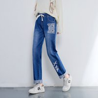 Sweet Cute Holle Kitty Embroidery Harem Girls Denim Jeans Ha...